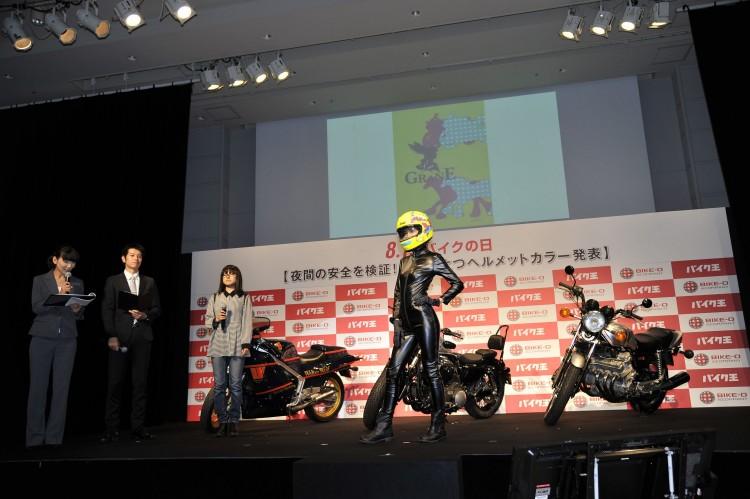 bike_release