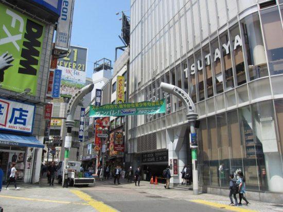 渋谷センター街への初出店
