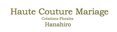 Haute Couture Mariage(オートクチュール マリアージュ) ロゴ